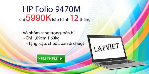 banner hp folio 9470m